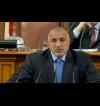 Премиерът Борисов позорно избяга от властта!